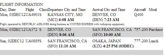 1相同航班的座位表